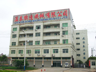 Xiamen Yitai Industrial Co., Ltd.