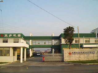 Suzhou Zhengbu machinery Co., Ltd.