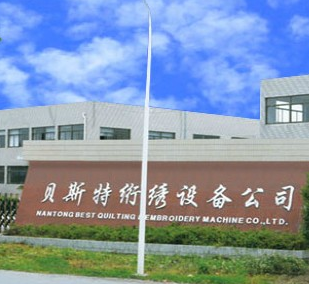 Nantong BST Quilting Embroiders Equipment Manufacturing Co., Ltd.