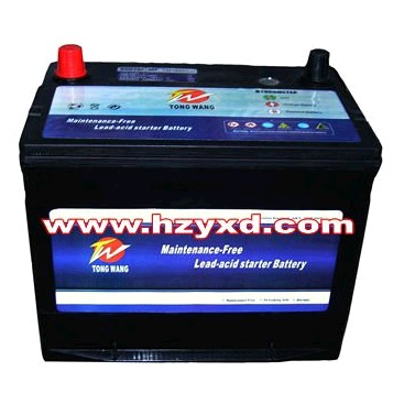 MF Car Battery storage battery 12V70AH 80D26L