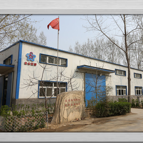 Zhengzhou Jin Tai Metal Materials Co., Ltd.