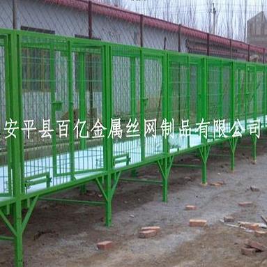 Big Breeding Cage