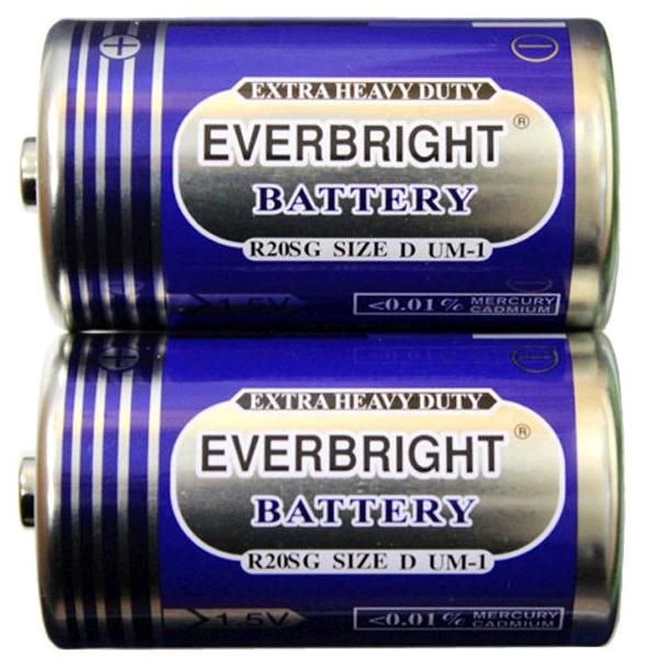 R20 D Battery Flashlight