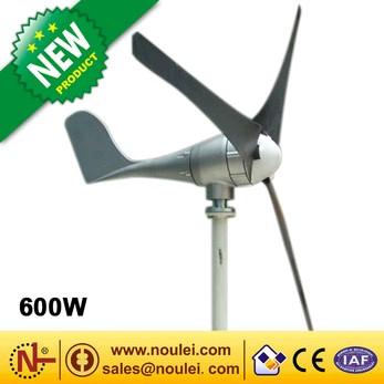 600W Wind Generators