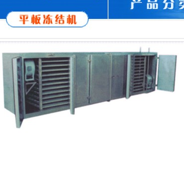 Aluminum Alloy Contact Quick Freezer