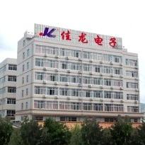 Zhejiang Jialong Electron Co., Ltd
