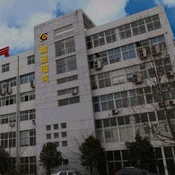 Luoyang Chennuo Electric Co., Ltd.