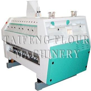 FQFD series qing powder machine