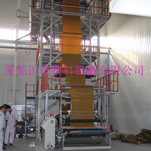 Three-layer coextrusion packaging film blowing unit