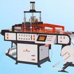 RJD515-580 automatic thermfoming machine