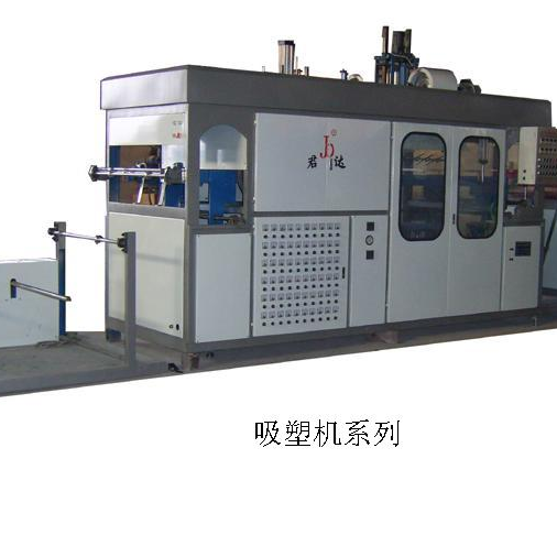 RJD-720B Full Automation Vacuum Forming Machine