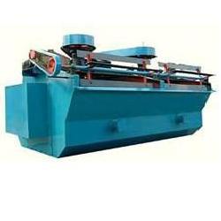 Hot sale best quality flotation machine