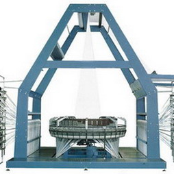 Eight Shuttle Circular Loom