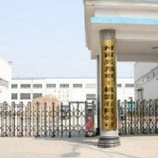 Henan Xingbang Heavy Machinery Co., Ltd.