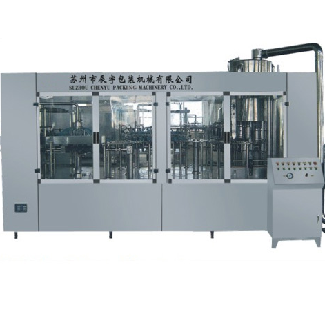 CCGF series sterilizing-washing-filling-calling-capping 4-in-1 monobloc