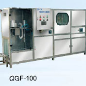 QGF Full Automatic Barreled Water Product Line
