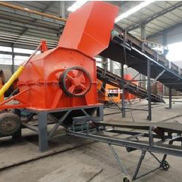 Professional manufacturer of small crusher for sale