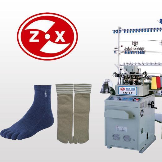 Toes sock making machine