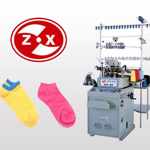ZX-6F Plain 3 1/2〞