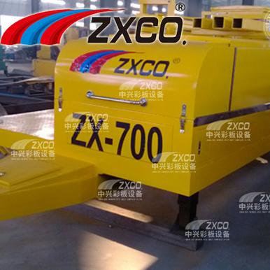 ZX-700