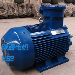 YB2 series three-phase ac frameproof motor