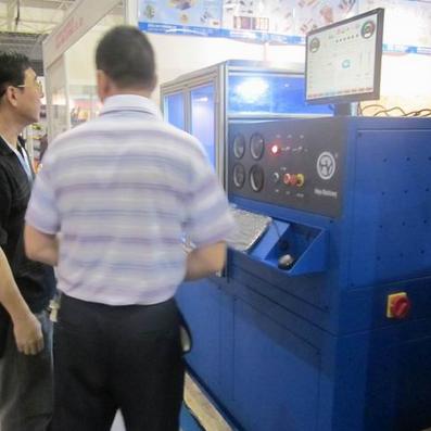 Taian Haiyu Machinery Co., Ltd.