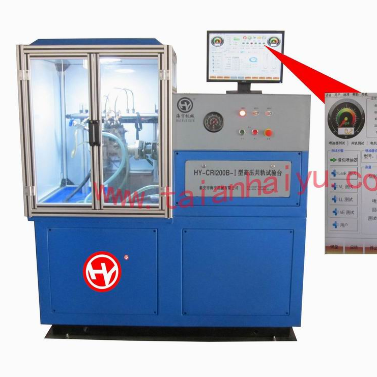 HY-CRI200B-I high pressure common rail test bench