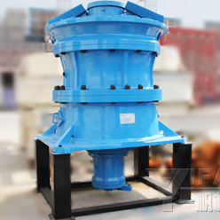 SMG Hydraulic Cone Crusher