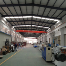 Zhangjiagang Beirui Machine Science Co., Ltd.