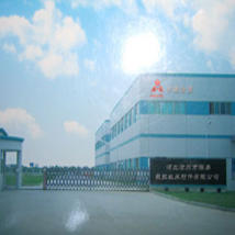 Hebei Hengtai Machine Tool Accessories Manufacturi