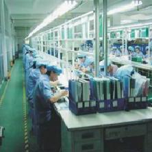 Sino Electron Co., Ltd. Zhejiang