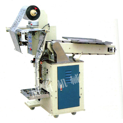 Vertical Type Packaging Machine