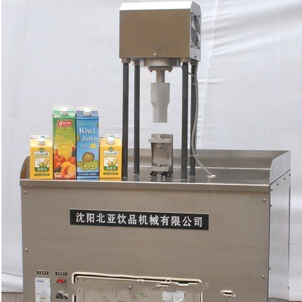 Semi-automatic Juice Machine
