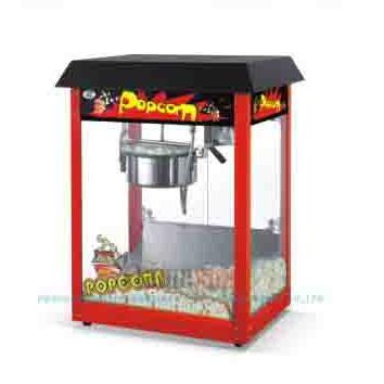 manufacturer popcorn machine,popcorn vending machine,popcorn machine