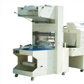 WD-350A type automatic line type packing machine