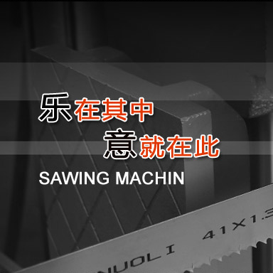 ZHEJIANG LEYI MACHINE CO.,LTD.