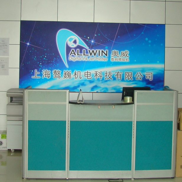 SHANGHAI ALLWIN TECHNOLOGY CO.,LTD