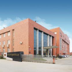 Changzhou Leshi Leili Motor Co.,Ltd,
