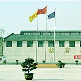 Henan Zhongyuan Roller Co., Ltd.