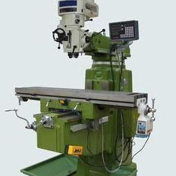 5S-M5 Vertical Milling Machine