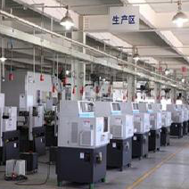 Xian Kitamura Precision Machine Works Co., Ltd.