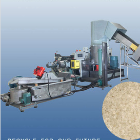 BOPP film pelletizing line