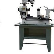Lathe, Mill and Drill machine HQ400