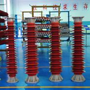 Substation Post Insulators used for 72.5kV power plant