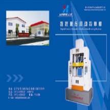 Yingkou Hongyuan Drawing Machine Manufacturing Co.