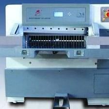 QZYK-1680 hydraulic program control paper shears cutter machine