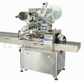 JY-450E pillow packing machine