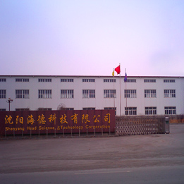 Shenyang Head Science & Technology Corporation