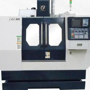 CNC VERTICAL MACHINING CENTER VMC 21100