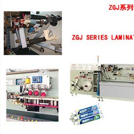 ZGJ型铝塑复合软管制管机